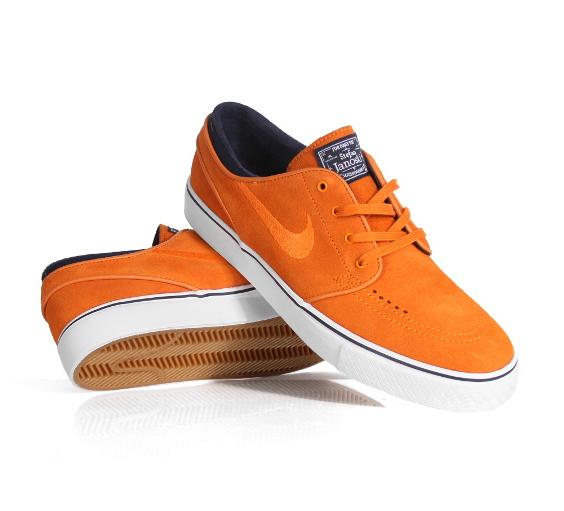 premium selection 2e24c e95bf Buty Nike Sb Zoom Stefan Janoski (SunsetWhite)